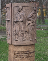 A memorial in Řepín. The inscription reads: To the eternal memory of the activity of the group of resistance fighters of the Red Army led by major P. A. Kanishchev in 1945