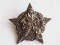 Commemorative badge - Czechoslovak resistance fighter