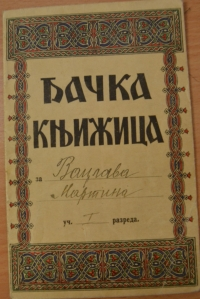 Mr. Martínek's student book