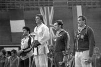 Bronze medal from the 1980 European Championship in Vienna