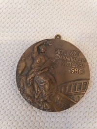 Detail of the Olympic bronze medal