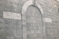 Jerusalem - entrance to Pilate's house where Jesus was sentenced to death