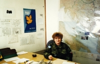 In the airpot tower in Zagreb, circa 1995