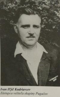 Ivan Iľjič Kudriavcev, historical photography