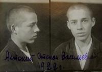 Sedmnáctiletý Antonij v roce 1939 po zatčené sovětskou bezpečností službou. Ve Státním archivu Zakarpatské oblasti v Užhorodě se dochoval fond Kriminalnyje spravy (1939–1994) označovaný číslem 2558, jenž obsahuje přes pět a půl tisíce vyšetřovacích spisů týkajících se osob, které v letech 1939 – 1941 z území Podkarpatska překročily maďarsko-sovětskou hranici a byli zadrženi a vyšetřováni pohraničními oddíly NKVD.