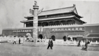 Vincenc Novák visited the Forbidden City during his return from the mission