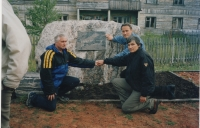 Solovetsky Island. Former political prisoners Vasyl Ovsienko, Zoryan Popadyuk and Maria Trokhimovich are at the place of execution in the 1930s.