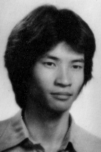 Anh Tuan Nguyen in 1982