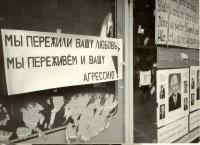 """1968, srpen, """"Přežili jsme vaší lásku, přežijeme i vaší agresi"""""""