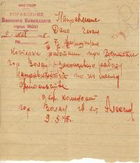 Accompanying letter for the home trip of Renata Knappová