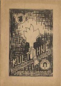 "Book of Ivan Makásek - ""The Cult of Fire"" (Kult ohně)"