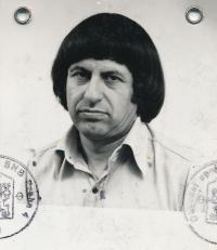ID card photo