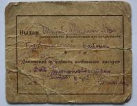 Permit to walk in Leningrad during air raids