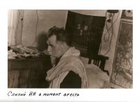 Josef Slipyy during the arrest