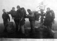 Petr Blažka and his Cangaroo boys while hiking in Slovakia. 1979.