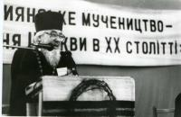 """Bishop Pavlo Wasylyk on the conference """"Christian Martyrdom – the Witness of the Church in the Twentieth century"""". Lviv, 1999."""