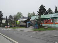 Trade in Sudicích
