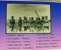 Czechoslovak female soldiers in Buzuluk