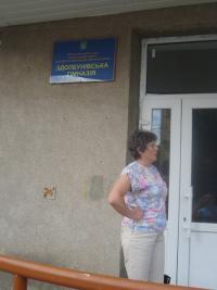 Czech school in Zdolbuniv I.