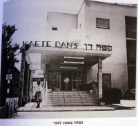 Their first hotel Kaete Dan in Tel Aviv