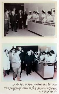 visit of Ben Gurion in occasion of opening new hospital in Ashkelon - 60s