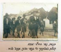 Sionist march in Mukatchevo before arrival of Jabotinsky in 1936
