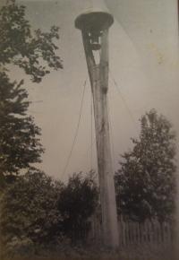 Bell tower by School in Strakliv