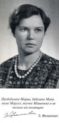 Její portrét