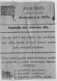 A leaflet of the father's store