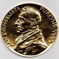 Cena České lékařské společnosti Jana Evangelisty Purkyně
