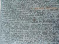 Dukla monument - names of the fallen soldiers (including the names of Jindřich's father and uncle)