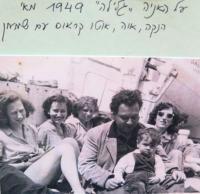 Journey to Izrael, May 1949