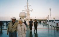 Juřinová Irina, 1998, with husband