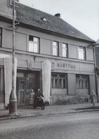 06 - Part birthplace - after nationalization