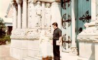 1977 - Petr Esterka with my mom at the chapel of the college of st. Catherine