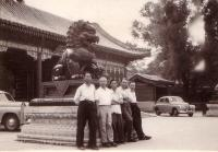 Father in China