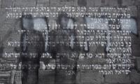 1. foto z 11, z pamětníkova projektu Kadiš,  Terezín závěrem, Terezín  2015