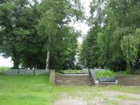 Ukrainian monument of burnt out Malin