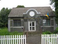 Municipal office in Czech Malin in 2009