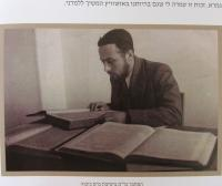 Sinai Adler studying