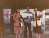 The birth of Sára Jaganjac in Sarajevo (September, 1986)