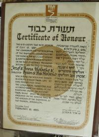 """Diploma in the award of the title """"The Righteous Among the Nations"""" to husband Joseph and Anne Holátk of 1992"""
