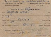 Certificate of arrival to Izrael