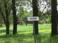 Český Malín in 2009