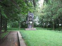 Ukrainian monument burning Malina in 2009