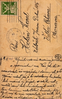 Postcard sent from the war by Mrs. Ermis's father to his father