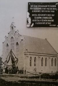 Church in Boratyn in Volyn
