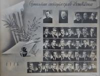 Graduates of the Archbishops' Grammar School in Kroměříž in 1945 - the witness, Antonín Pospíšil, in the second row from the bottom, the third from the left.