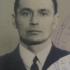 Vasyl Ivanovyč Martynjuk